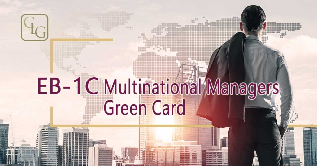 EB1c green card for multinational managers Chicago lawyer